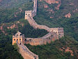 greatwall_thumb